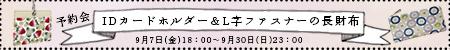 Idbanner450